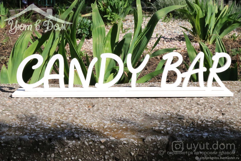 Word of wood Candy Bar, Kits for photo shoots, Dimitrovgrad,  Фото №1