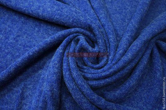 Шитье ручной работы. Ярмарка Мастеров - ручная работа. Купить Трикотажное полотно вязаное, 140 см, кобальт. Handmade. Синий