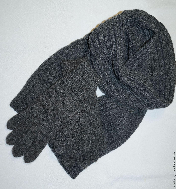 Мужской шарф в подарок