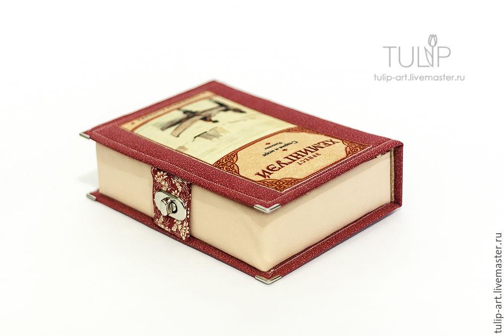 Мастер класс книга клатч
