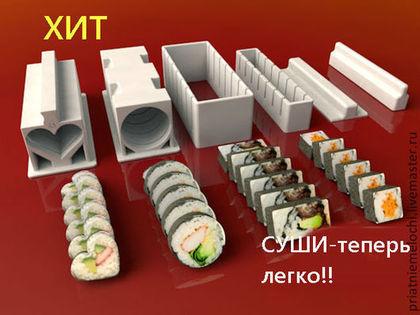 Кухня ручной работы. Ярмарка Мастеров - ручная работа Набор для приготовления суши-роллов. Handmade.