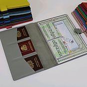 Канцелярские товары handmade. Livemaster - original item A4 cement document folder. Handmade.