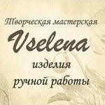 Vselena - Ярмарка Мастеров - ручная работа, handmade