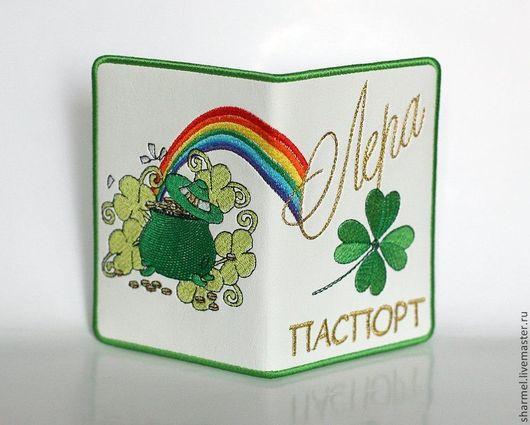 """Вышитая обложка на паспорт """"Ирландия. Горшочек богатства"""". \r\nПолезные вещицы от Шармель-ки."""