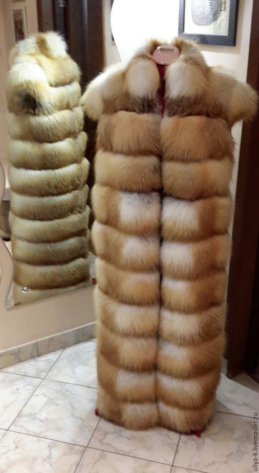 Верхняя одежда ручной работы. Ярмарка Мастеров - ручная работа. Купить Жилет из лисы. Handmade. Мех, мех лисы, мех
