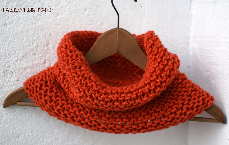 d684af39ad14 Оранжевый шарф снуд вязаный спицами, шарф-хомут – купить в  интернет-магазине на ...