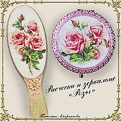 """Сувениры и подарки ручной работы. Ярмарка Мастеров - ручная работа Расческа и зеркало  """"Розы"""". Handmade."""