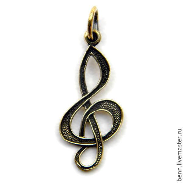 В подарок скрипичный ключ 953