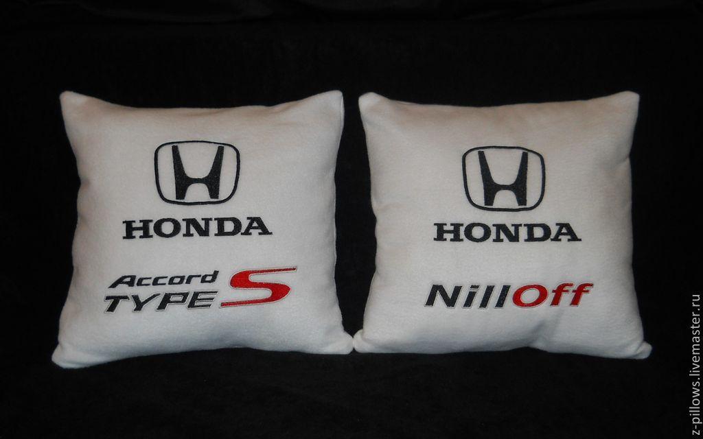 подушки с логотипом авто: