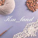 Ksuland - Ярмарка Мастеров - ручная работа, handmade