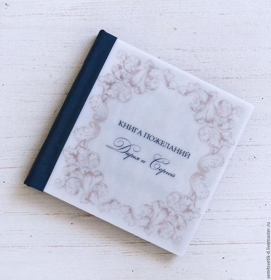 Свадебные аксессуары ручной работы. Ярмарка Мастеров - ручная работа. Купить Свадебная книга пожеланий в обложке из акрила. Handmade. Разноцветный