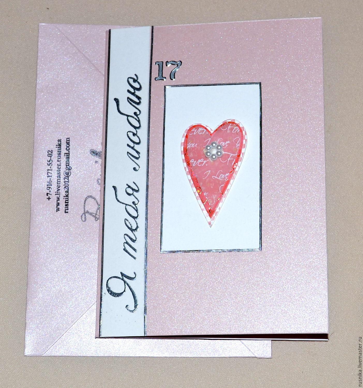 Как подписать открытку дочери, открытки