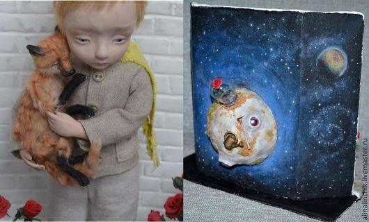 Коллекционные куклы ручной работы. Ярмарка Мастеров - ручная работа. Купить Я  в  ответе  за  мою  розу...(РАБОТА ПРОДАНА). Handmade.