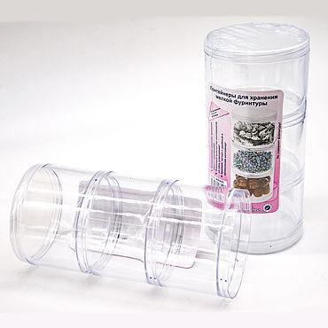 Материалы для творчества ручной работы. Ярмарка Мастеров - ручная работа Контейнер M3008/XL для хранения 70 мм, набор из 3 ячеек. Handmade.