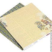 Материалы для творчества handmade. Livemaster - original item Scrapbooking paper from Scrapberry`s double sided. Handmade.