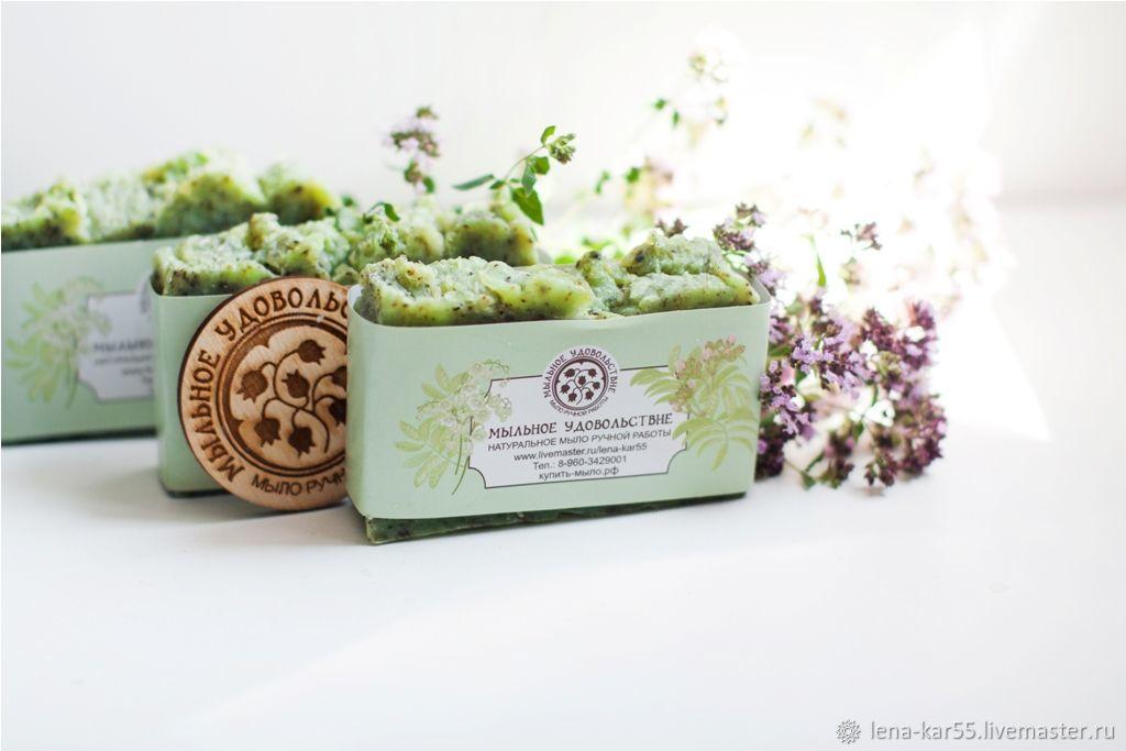 Soap from scratch Green tea with bergamot, thyme and oregano, Soap, Novye Burasy,  Фото №1
