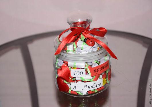 Подарки для влюбленных ручной работы. Ярмарка Мастеров - ручная работа. Купить 100 причин почему я люблю тебя ( 101 причина). Handmade.