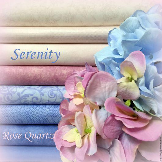 """Шитье ручной работы. Ярмарка Мастеров - ручная работа. Купить Подборка """"Serenity & Rose Quartz"""". Handmade. Васильковый, хлопок"""