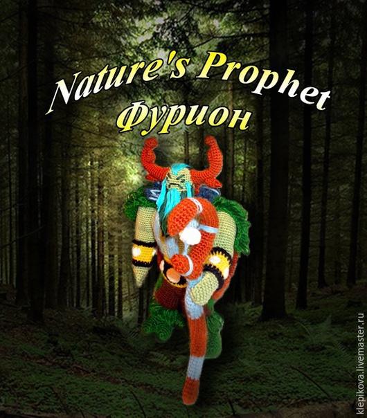 Сказочные персонажи ручной работы. Ярмарка Мастеров - ручная работа. Купить Фурион Nature's Prophet - Dota 2. Handmade. Разноцветный