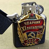 Сувениры и подарки handmade. Livemaster - original item Lighter