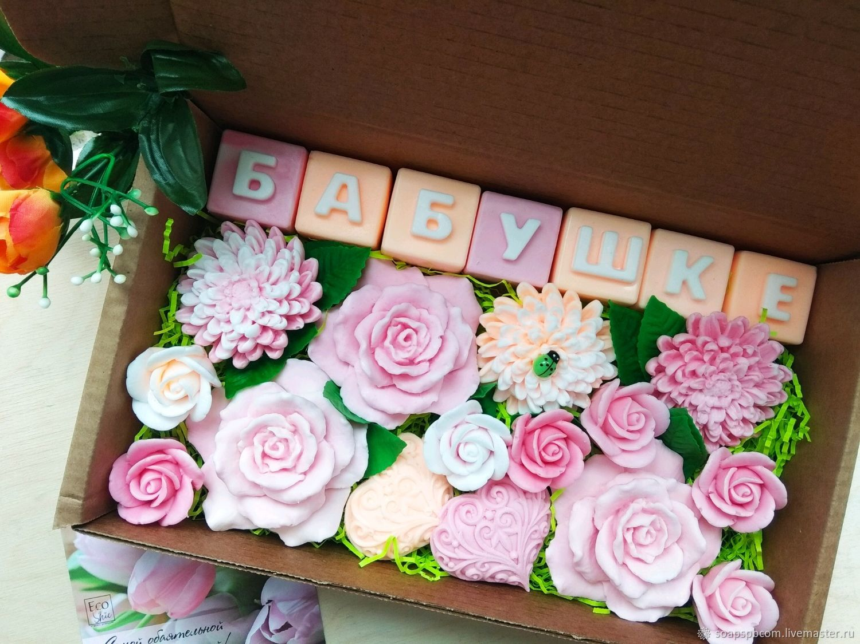 For grandma flower meadow of organic handmade soap, Edible bouquets, St. Petersburg,  Фото №1