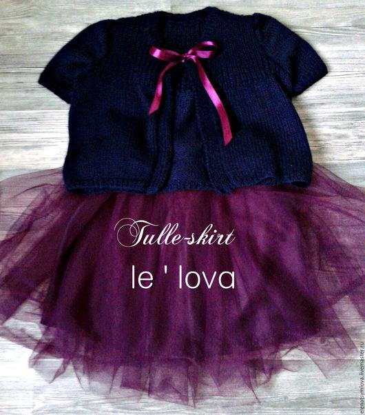 Одежда для девочек, ручной работы. Ярмарка Мастеров - ручная работа. Купить Детская юбка-пачка из фатина цвет Ежевика. Handmade.