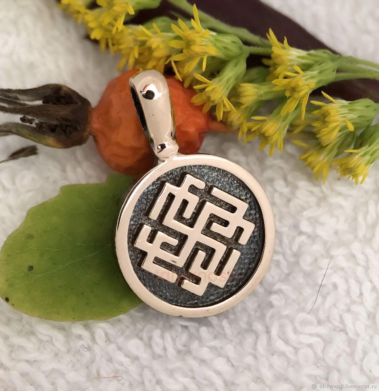 Rodemich,Slavic amulets talismans amulets, Folk decorations, Novosibirsk,  Фото №1