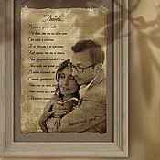 Подарки на 14 февраля ручной работы. Ярмарка Мастеров - ручная работа Романтический портрет с вашим фото и стихами. Handmade.