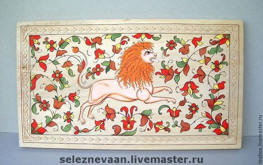 """Животные ручной работы. Ярмарка Мастеров - ручная работа. Купить Панно """"Лев - охранитель"""". Handmade. Панно, панно на стену, лев"""