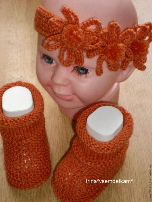 Для новорожденных, ручной работы. Ярмарка Мастеров - ручная работа. Купить Пинетки и повязка для девочки. Handmade. Оранжевый, подарки