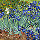 Гобелен соткан по мотивам картины Ван Гога ` Ирисы ` 1889г.