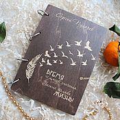 Блокноты ручной работы. Ярмарка Мастеров - ручная работа Блокнот ежедневник дневник на кольцах сменный блок дерево. Handmade.