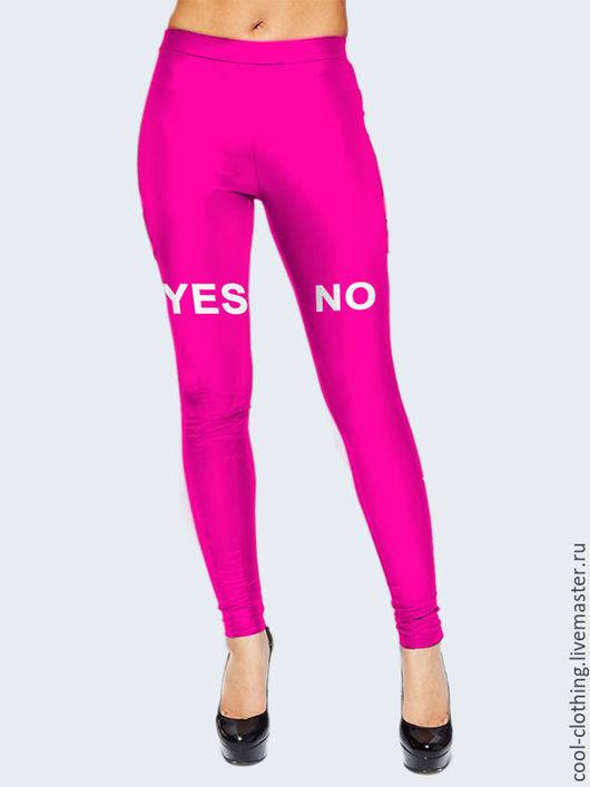 """Брюки, шорты ручной работы. Ярмарка Мастеров - ручная работа. Купить Лосины """"Yes / No"""". Handmade. Повседневная одежда"""