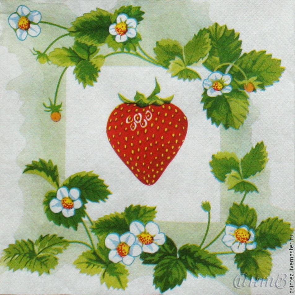4pcs Napkins Decoupage Garden Strawberry Flowers Print
