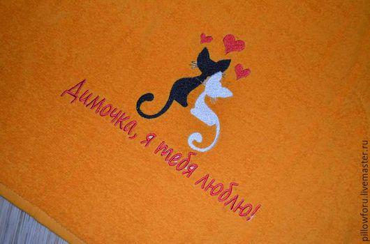 Махровое полотенце с любой именной вышивкой 50*90 см