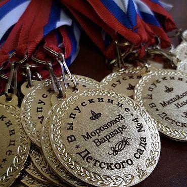 Дизайн и реклама ручной работы. Ярмарка Мастеров - ручная работа Медали и другие награды на заказ. Handmade.