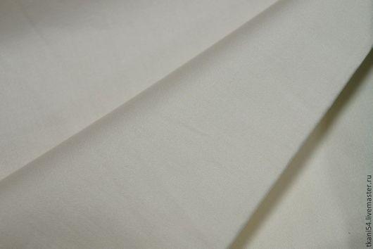 Шитье ручной работы. Ярмарка Мастеров - ручная работа. Купить Ткань кост. хлопок сатин стрейч, 150 см, молочный. Handmade.