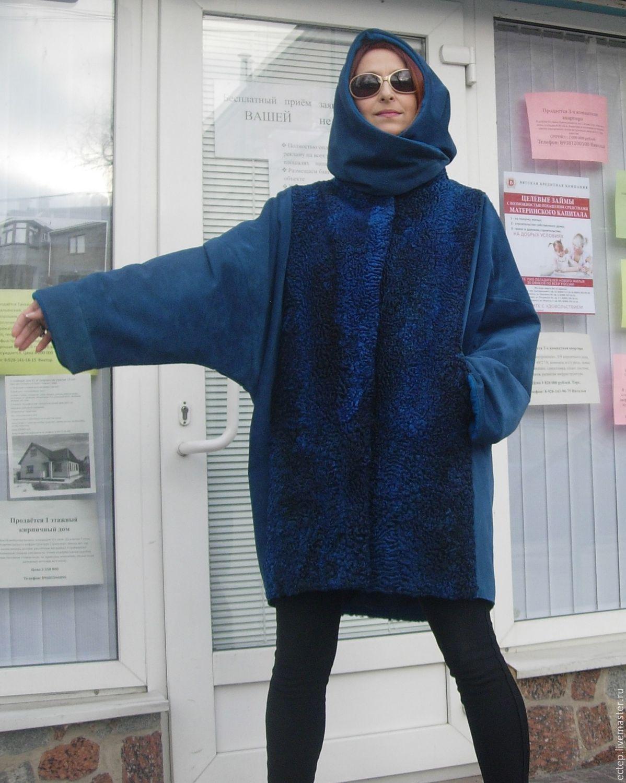 Пончо синее каракульча, Шубы, Ростов-на-Дону, Фото №1