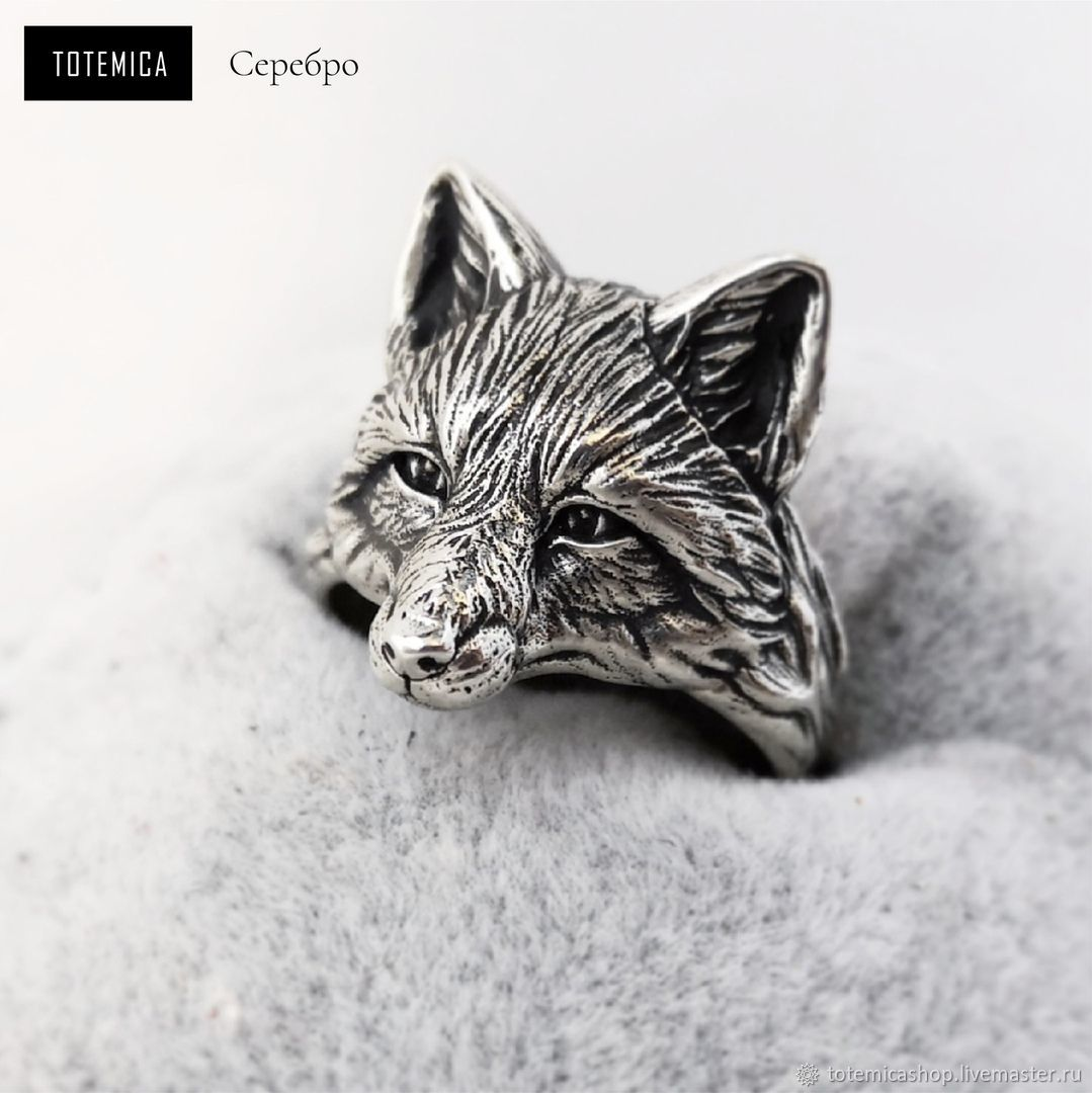 Silver ring Fox, Rings, Moscow,  Фото №1