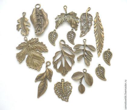 Для украшений ручной работы. Ярмарка Мастеров - ручная работа. Купить Листья бронзовые, подвески, набор. Handmade. Разноцветный