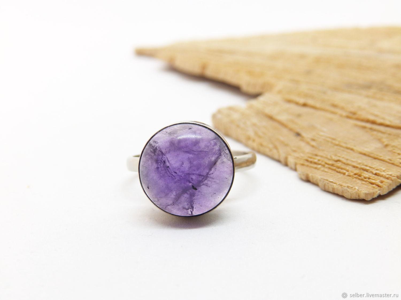 17.25 R. Magic Amethyst ring (a1725), Rings, Gatchina,  Фото №1