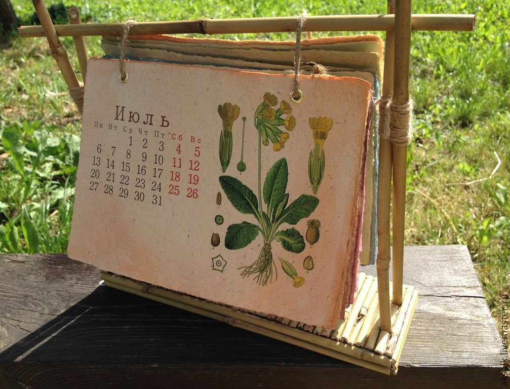 Desk calendar 'Medicinal herbs' for 2015, Calendars, Moscow,  Фото №1