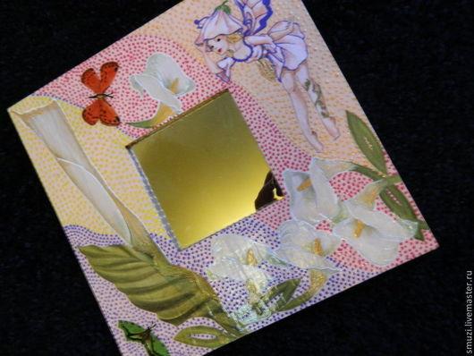 Зеркала ручной работы. Ярмарка Мастеров - ручная работа. Купить ДРИАДА  Зеркало. Handmade. Зефир, лилии, нежный подарок, флора