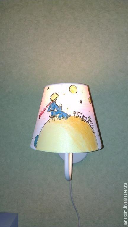 """Освещение ручной работы. Ярмарка Мастеров - ручная работа. Купить Бра """"Маленький принц"""". Handmade. Маленький принц, ночник, бордовый"""