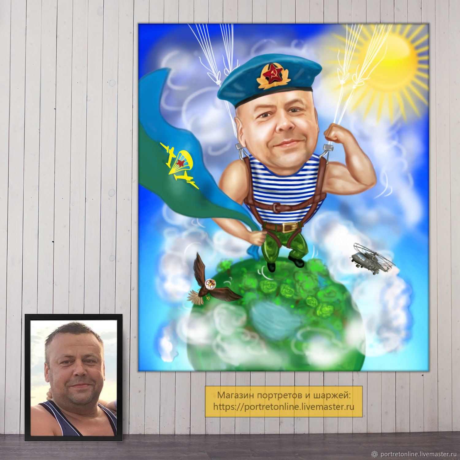 Gift to a man (husband) on his birthday. Caricature of the photo, airborne, Fine art photographs, Moscow,  Фото №1