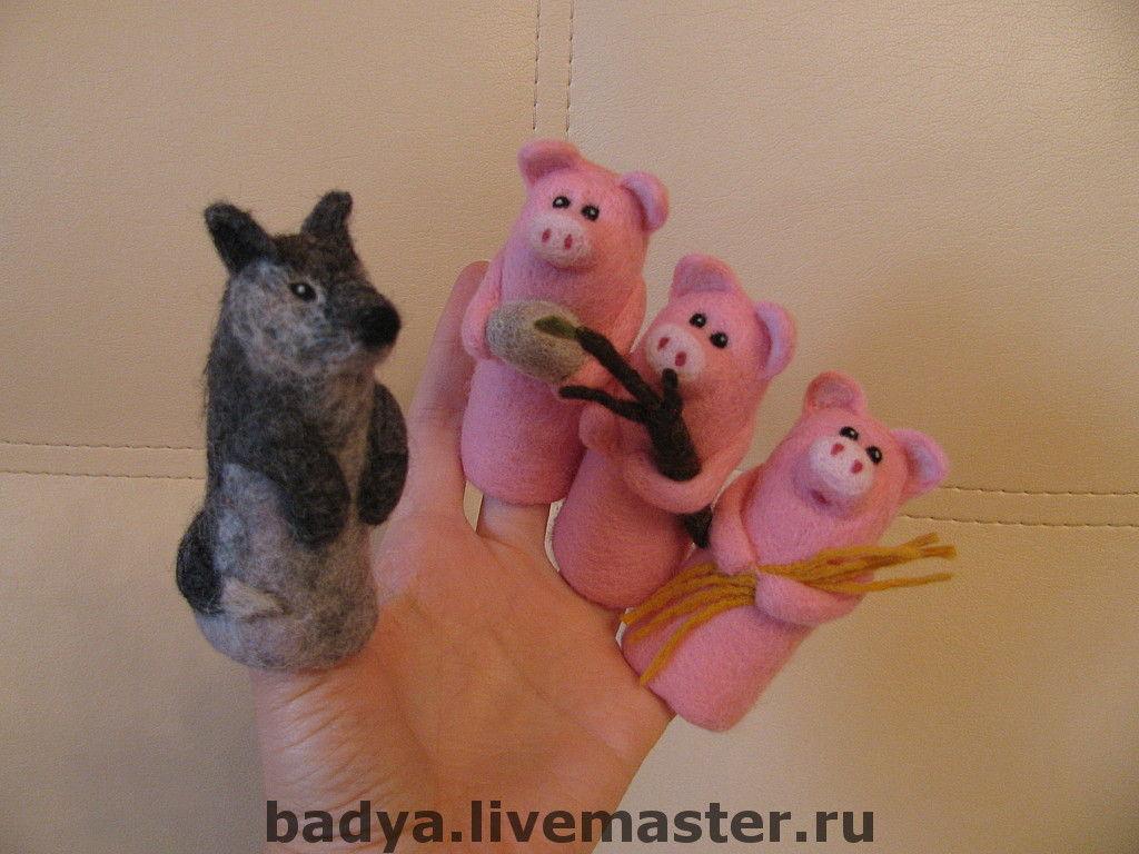 Пальчиковые игрушки валяние