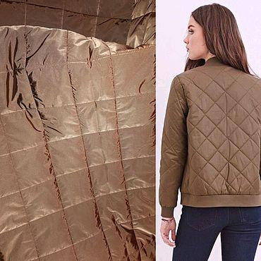 Стеганная ткань на куртку купить ткань кабриолетная sonnenland купить