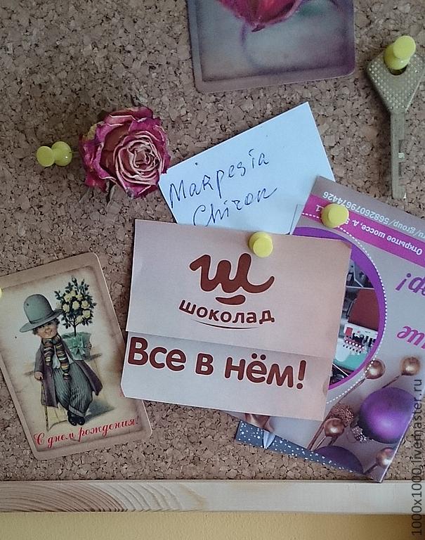 Доска пробковая, Другие виды рукоделия, Москва, Фото №1