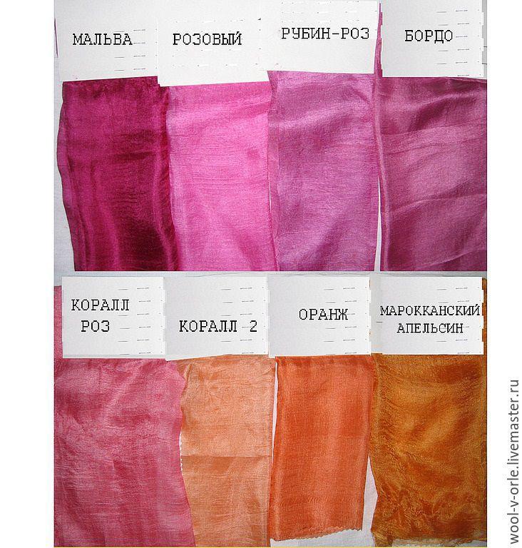 где в орле купить краску для ткани