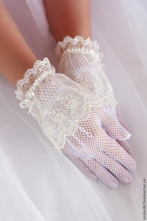 Перчатки. Перчатки свадебные свадебные перчатки перчатки нарядные перчатки невесты
